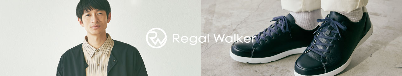 regal-walker