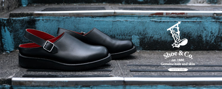 regal-shoe-and-co